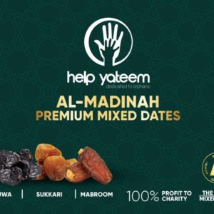 Premium Quality Mixed Dates From Madinah (500g)